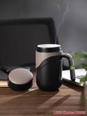 泡茶杯陶瓷內膽保溫杯男有蓋帶手柄把辦公室馬克杯成人水杯家用泡茶杯子 CY潮流