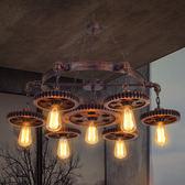 工業風吊燈創意個性美式複古餐廳咖啡廳酒吧服裝店鐵藝燈具XW 中秋烤肉鉅惠
