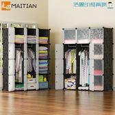 衣櫃收納櫃子單人衣櫥儲物櫃洛麗的雜貨鋪
