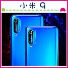 Xiaomi 小米9 mi9 鏡頭保護貼 9H鋼化玻璃膜 手機後鏡頭鋼化膜 防刮鏡頭膜 後攝像頭 高清