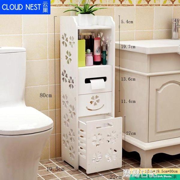 廁所置物架免打孔浴室夾縫收納架衛生間雜物櫃馬桶架 露露日記