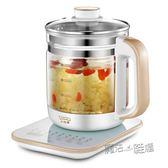 養生壺玻璃電煮茶器家用燒水多功能辦公室養身壺液體加熱器  電壓:220v ATF  『魔法鞋櫃』