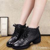 舞蹈鞋 中跟軟底廣場舞鞋女成人跳舞鞋牛皮水兵現代舞蹈鞋 瑪麗蘇