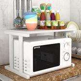 微波爐架子廚房置物架2層收納架烤箱架子雙層儲物架廚房用品架子WY 萬聖節