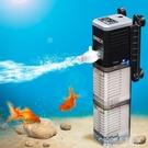 魚缸增氧棒過濾器三合一加氧充打氧機水循環氧氣泵超靜音小型家用 1995生活雜貨