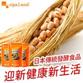 納豆 (納豆激脢) 紅麴膠囊  ✡ 滋補強身 健康保健 【共3個月份】