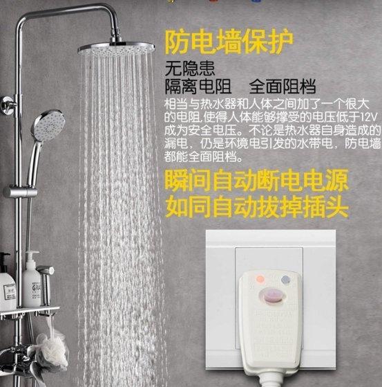 【3年保固 大容量變頻】尊榮 家用變頻 雙膽即熱式 熱水器 圓桶智能節能 儲水器 洗澡電熱水器 40L