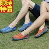 編織鞋(單雙)-輕盈舒適透氣套腳懶人手工男女休閒鞋7色69t39[時尚巴黎]