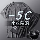 健身服 運動套裝男跑步健身房籃球服夏季薄款速干衣服寬鬆女冰絲短袖短褲 宜品