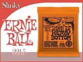 【小麥老師樂器館】電吉他弦 Ernie Ball 旗艦店 10-52 鍍鎳 2215【T216】公司貨