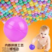 【618好康又一發】海洋球池室內無毒加厚玩具球類兒童