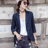 值!韓范春夏亞麻小西裝女七分袖薄款修身棉麻外套短款西服空調衫 概念3C旗艦店