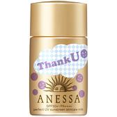 ANESSA資生堂安耐曬金鑽高效防曬露SPF50 20ml 【康是美】