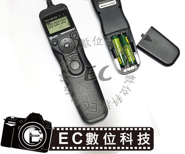 【EC數位】C1快門線 液晶定時 電子快門線 RS-60E3 Canon 1000D、G10、G11、G12