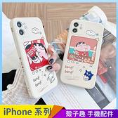 吃貨小新 iPhone 12 mini iPhone 12 11 pro Max 手機殼 側邊印圖 直邊液態 保護鏡頭 全包邊軟殼 防摔殼