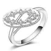 925純銀戒指 鑲鑽-獨特個性生日情人節禮物女配件73aq24[巴黎精品]