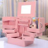 生日禮物女生送女友創意閨蜜結婚老婆浪漫520母親節特別走心實用igo