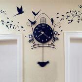 現代裝飾北歐式個性靜音大氣石英掛鐘客廳時尚臥室創意家用小鳥表