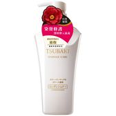 思波綺極緻修護潤髮乳(受損髮適用)白500mL