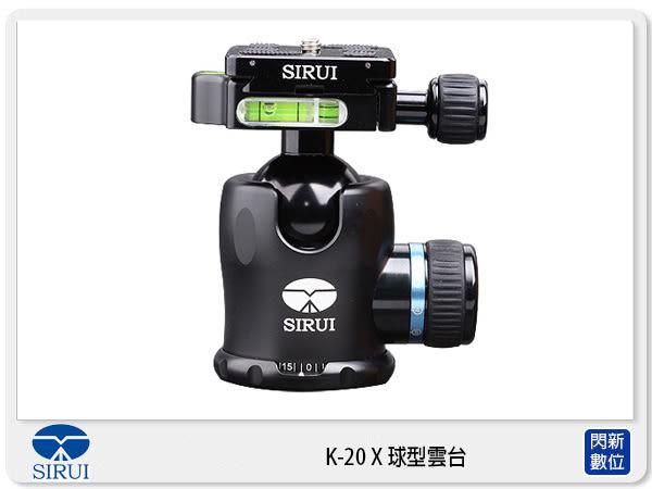 【分期0利率,免運費】Sirui 思銳 K-20X 球型雲台 通用型 K系列 TY-50 (K20X,公司貨)