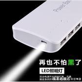 大容量充電寶M20000手機通用OPPOR17迷你vivoX23行動電源可愛小巧專用便 NMS漾美眉韓衣