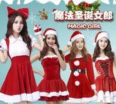 雙12購物狂歡- 2018新款聖誕節絲絨服裝女酒吧夜店KTV公主聖誕衣cos萬聖節狂歡服交換禮物