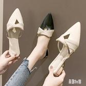 2020新款涼拖鞋女春外穿粗跟平底網紅溫柔晚晚涼鞋百搭包頭半拖鞋 HX5203【易購3C館】