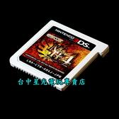 【N3DS原版片 可刷卡】☆ 魔物獵人4 MH4 ☆【純日版 裸片 中古二手商品】台中星光電玩