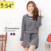 質感洋裝--鄉村風味口袋滾蕾絲橫條抽繩縮腰洋裝(紅.藍XL-3L)-A159眼圈熊中大尺碼◎
