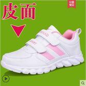 夏季兒童小白鞋女童運動鞋小學生鞋子單網面透氣女孩