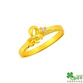 幸運草金飾 結愛 黃金戒指