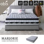 雙人特大7尺 Marjorie-乳膠三線蜂巢獨立筒床墊[雙人特大6×7尺]【DD House】