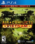 PS4 藍天對決:越南戰爭 終極版(美版代購)