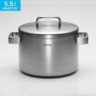 艾多美 316不鏽鋼湯鍋 5.5公升  | OS小舖
