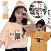 EASON SHOP(GQ0210)實拍卡通北極熊英文字母刺繡合身貼肩圓領短袖五分袖素色棉T恤女上衣服打底內搭衫