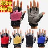 健身手套(半指)可護腕-防滑透氣時尚撞色男女騎行手套5色69v11[時尚巴黎]