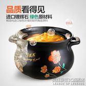 陶瓷明火砂鍋家用耐高溫燉鍋沙鍋湯煲土砂鍋石鍋蓋子陶瓷煲