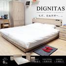 極簡的日系風格,床頭附插座及燈具,讓臥房居家更具日式風格,6件式包含床頭、床底、床墊、二抽櫃、3x6