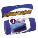 超細纖維多用途擦拭布(30x60cm)【愛買】
