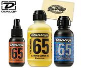 小叮噹的店- 吉他保養 Dunlop 保養組 G904 清潔蠟+弦油+指板油+擦琴布