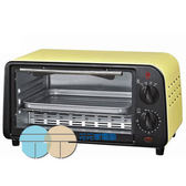 晶工 9L鵝黃色烤漆烤箱 JK-609