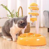 寵物餵食器掛式泰迪比熊用品立式自動餵食喂水喝水器 小艾時尚igo