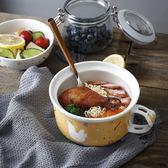 原創北歐卡通陶瓷大飯碗泡面杯碗帶蓋帶把方便面碗學生餐碗便當盒