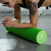 joinfit泡沫軸初學者瑜伽軸柱瘦腿肌肉放松滾軸健身按摩泡沫滾筒 小時光生活館