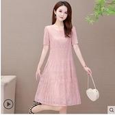 短袖洋裝 蕾絲連身裙矮小個子女裝2021新款夏季顯瘦氣質胖妹妹寬鬆減齡裙子 3C數位百貨