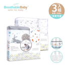 BreathableBaby 英國 透氣嬰兒床圍+床包-多款任選