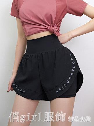 運動褲 健身短褲女寬鬆防走光高腰瑜伽運動褲夏季薄款速干跑步褲子 開春特惠