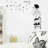 無痕DIY創意牆貼 壁貼 背景貼 磁磚貼 花草 璧貼 蒲公英夢想 《YP1663》 快樂生活網