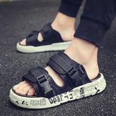 夏季男拖鞋個性外穿ins沙灘鞋男士涼鞋潮流韓版網紅涼拖鞋男室外 芭蕾朵朵