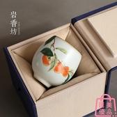 單個 功夫品茗杯茶杯汝窯仿古茶杯 陶瓷茶碗主人杯【匯美優品】